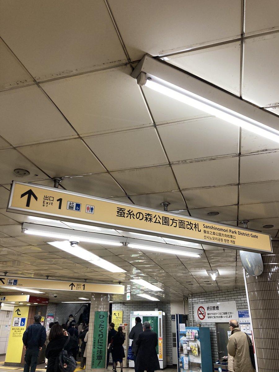test ツイッターメディア - だから三四郎 https://t.co/x8gET64CQe