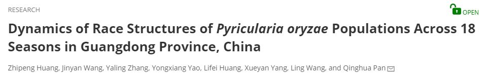 test Twitter Media - Rice blast, caused by Pyricularia oryzae, is one of the most damaging fungal diseases affecting rice. The race structure of P. oryzae in Guangdong province, China, was assessed over 18 seasons from 1999 through 2008.  @plantdisease https://t.co/fwxUaxgNvp https://t.co/27VjOLGQkH