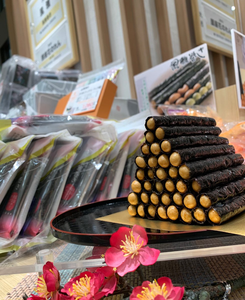 test ツイッターメディア - 今週の本館地階 銘菓催 「#風雅」 ◎1月26日(火)まで 海苔専門店がこだわった海苔菓子。 風雅巻きをお届けいたします😊 パリパリの海苔に包まれたサックサクの豆が相性抜群💕です。 https://t.co/4M1aIaxMNo
