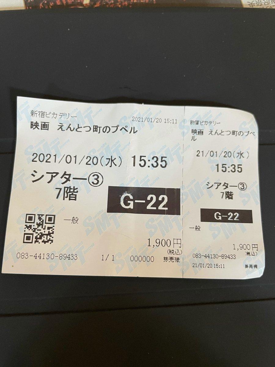 コロナ 産声 東野幸治 東野 アメトーークに関連した画像-02