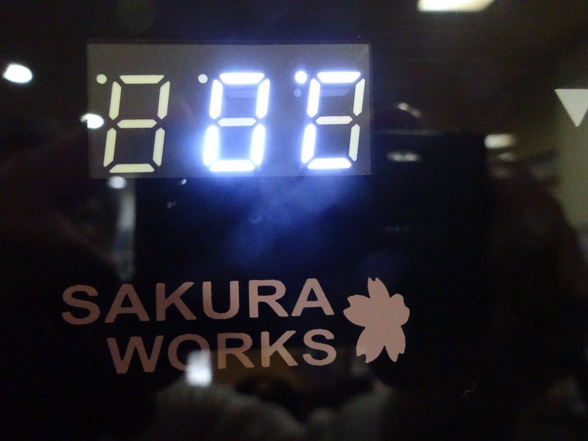 test ツイッターメディア - ご存知ですか? 入手困難とされる日本酒の銘柄🥂  たとえば ・十四代 ・磯自慢 ・飛露喜 ・而今など  一升数万円の銘柄、ひばり温泉で取り揃えています!  そして日本酒に最適な  _人人人人_ > 0度 <  ̄Y^Y^Y^Y ̄  での保管を徹底しています  しかもグラス1杯¥440  皆様に驚かれる価格です https://t.co/WbYB5IPkmv