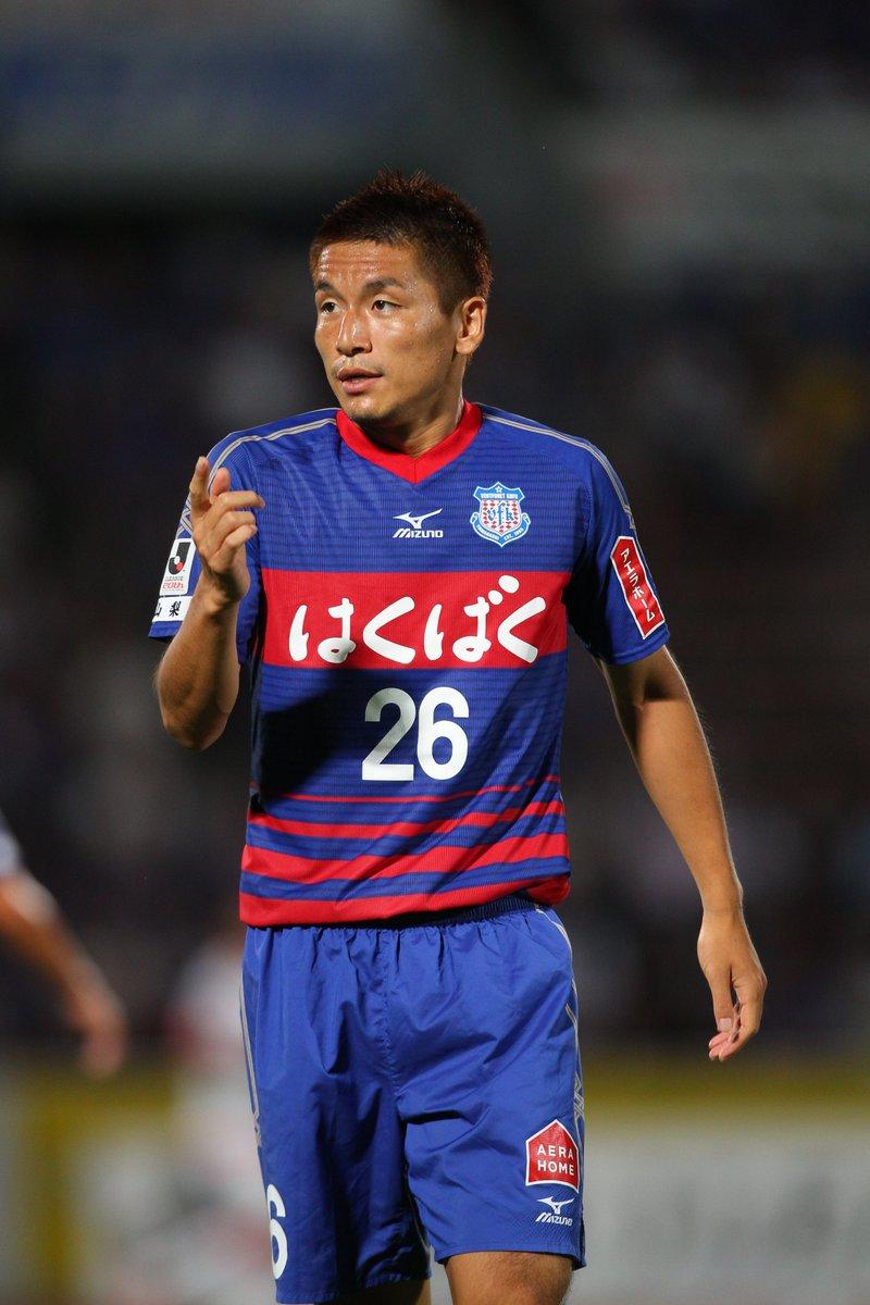 test ツイッターメディア - 13-14シーズンに在籍した #青山直晃 選手が現役引退を発表。13年 横浜FM戦・浦和戦でのアディショナルタイム2ゴールは今でも覚えています😭 魂のこもったプレーは、青の性格そのもの🌟  常にクラブのことを気にかけて #青き山シート も長きに渡り継続してくれた心のある漢❗️ 16年間本当にありがとう⚽️ https://t.co/pYENXOGhM9 https://t.co/BGel2E2CJ1
