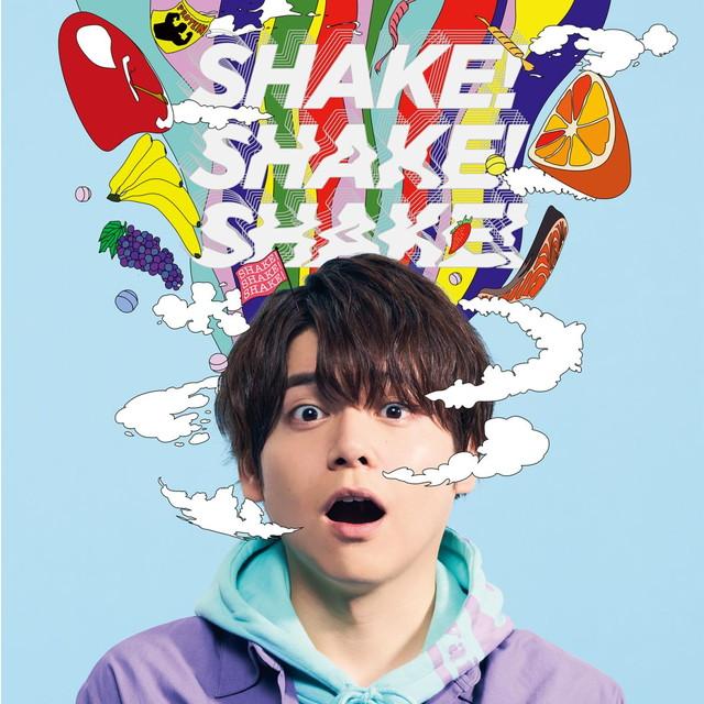 test ツイッターメディア - \ご予約受付中!/ 1/27発売予定CD SHAKE!SHAKE!SHAKE! #内田雄馬  ▼ステラワース特典 複製サイン&コメント入りブロマイド  https://t.co/6ABXVjuBh9 https://t.co/Z1Y6xhbR25