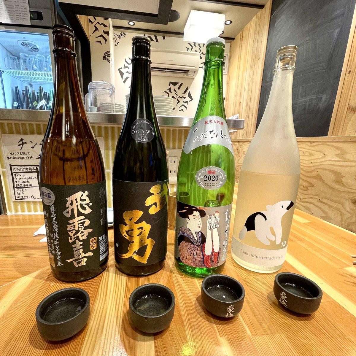 test ツイッターメディア - 少し前にお邪魔した【浅草・寅鈴】は日本酒好きにはたまらないお店。 40種類以上あった気がします😳 4種飲み比べセットはお猪口1杯×4で¥800だからちょっと浅草価格かな〜。 カウンターが広くて、おひとりさまも使い勝手◎ 私は飛露喜推しです✨ #浅草グルメ #グルメ #日本酒 https://t.co/CrRdO87mze