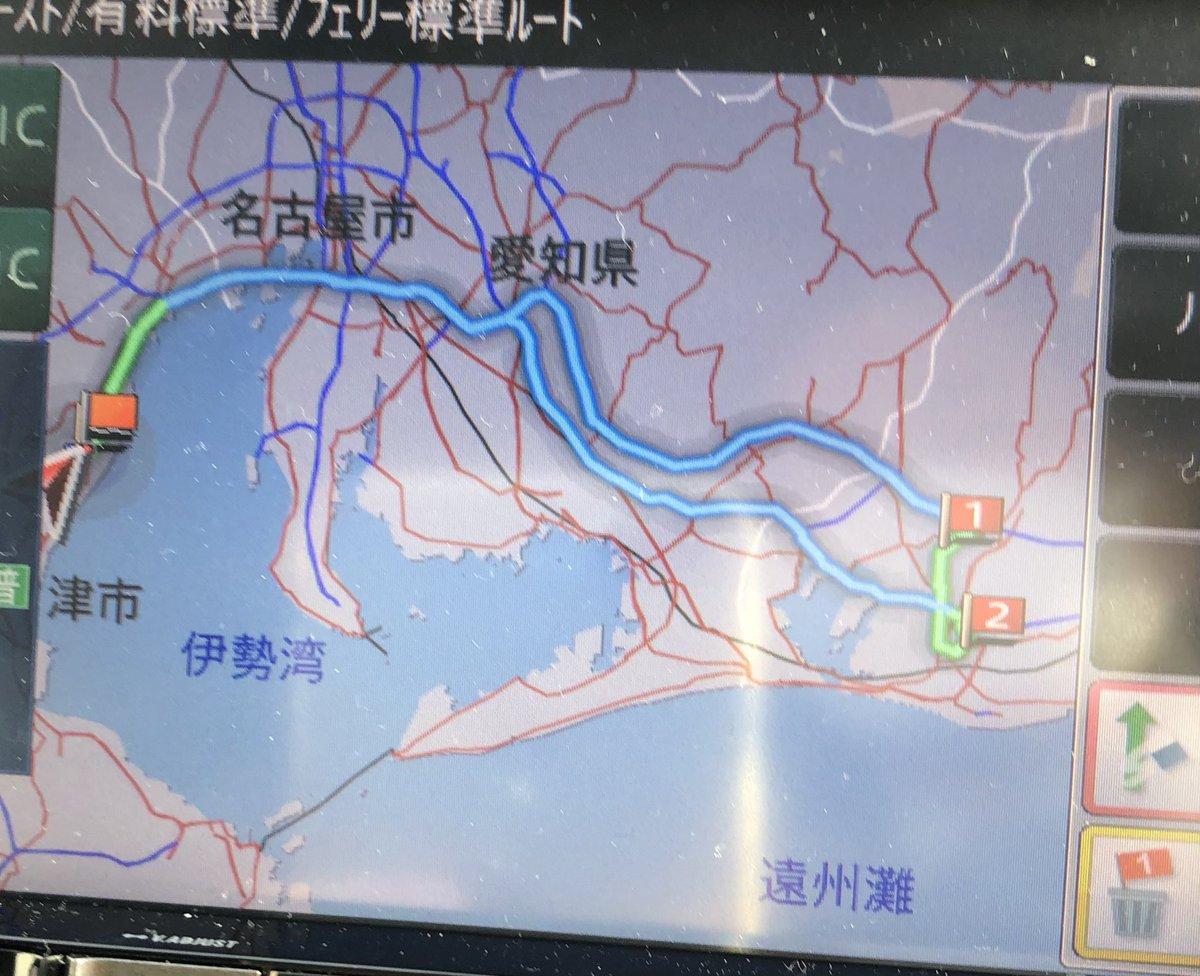 test ツイッターメディア - おはようございます😃 本日は浜松のお客様訪問とweb商談で、帰りにまた寄り道でコストコ寄って帰ります😄 今日も安全運転で一日よろしくお願いします😁 https://t.co/kF3cr5w5gg