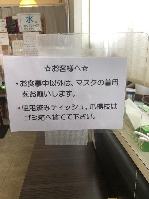 negimisotakumiさんのツイート画像