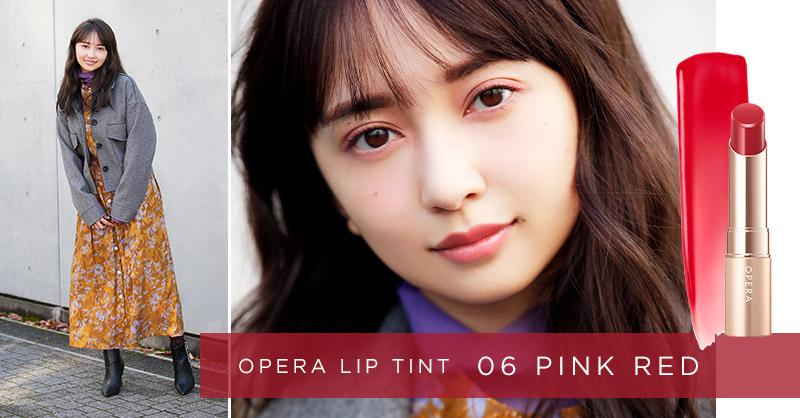 test ツイッターメディア - <東京リップSNAP> オペラ リップティント 06 ピンクレッド model 小宮有紗さん @box_komiyaarisa  公式オンラインストアはこちらから✓  https://t.co/ytDs2ZjIHN https://t.co/V6ps1O9zD4
