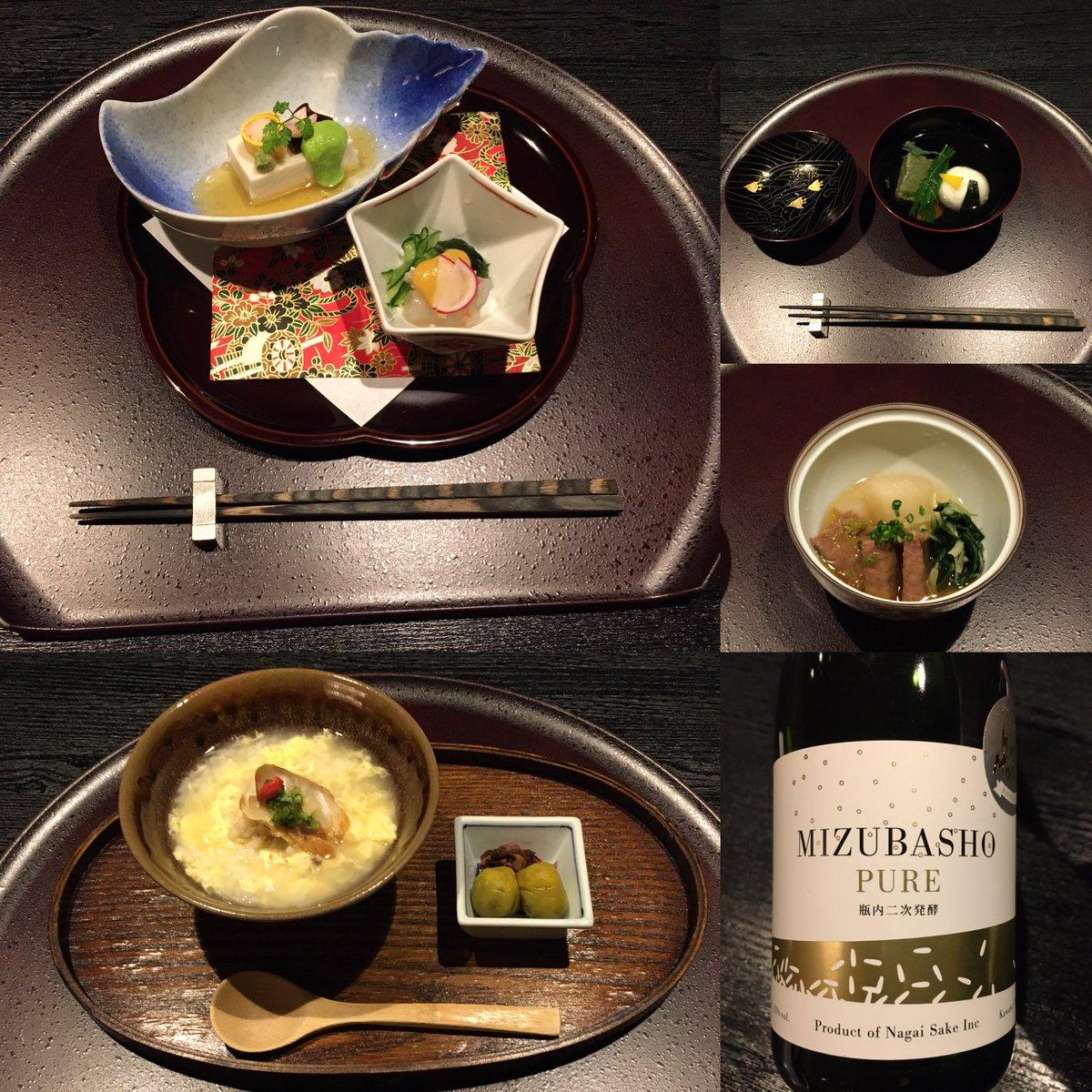 test ツイッターメディア - 同僚と日本料理  一品一品優しく温かいお料理  お供は水芭蕉 瓶内二次発酵の日本酒スパークリング  食前はフルーティかつ爽やか 食中はふくよかな印象で料理としっかりマリアージュ アルコール13%でも飲み方によって合わせるのが楽しい  ごちそうさまでした!  #日本料理 #水芭蕉 #日本酒 #泡 https://t.co/DnawVecrpn