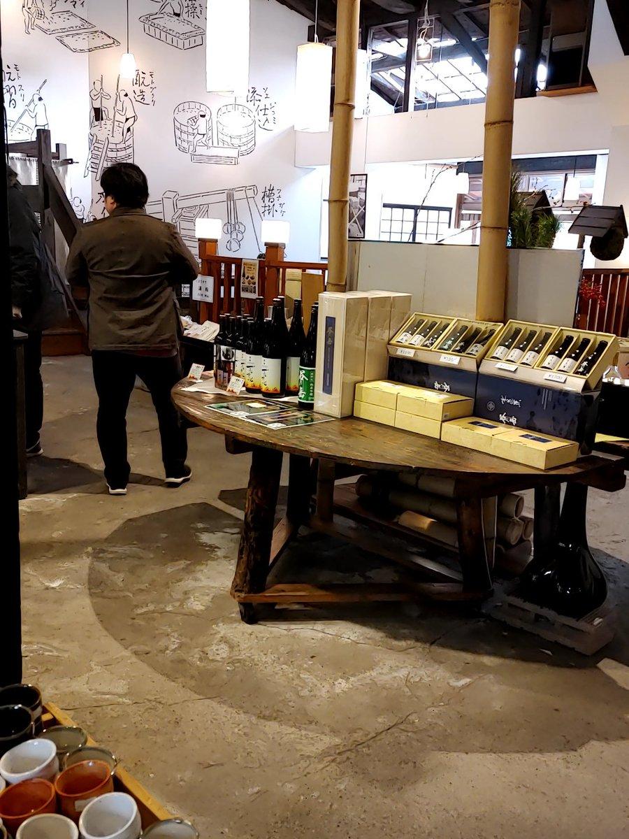 test ツイッターメディア - 永井酒造で買い込む https://t.co/mtXOkgxImB