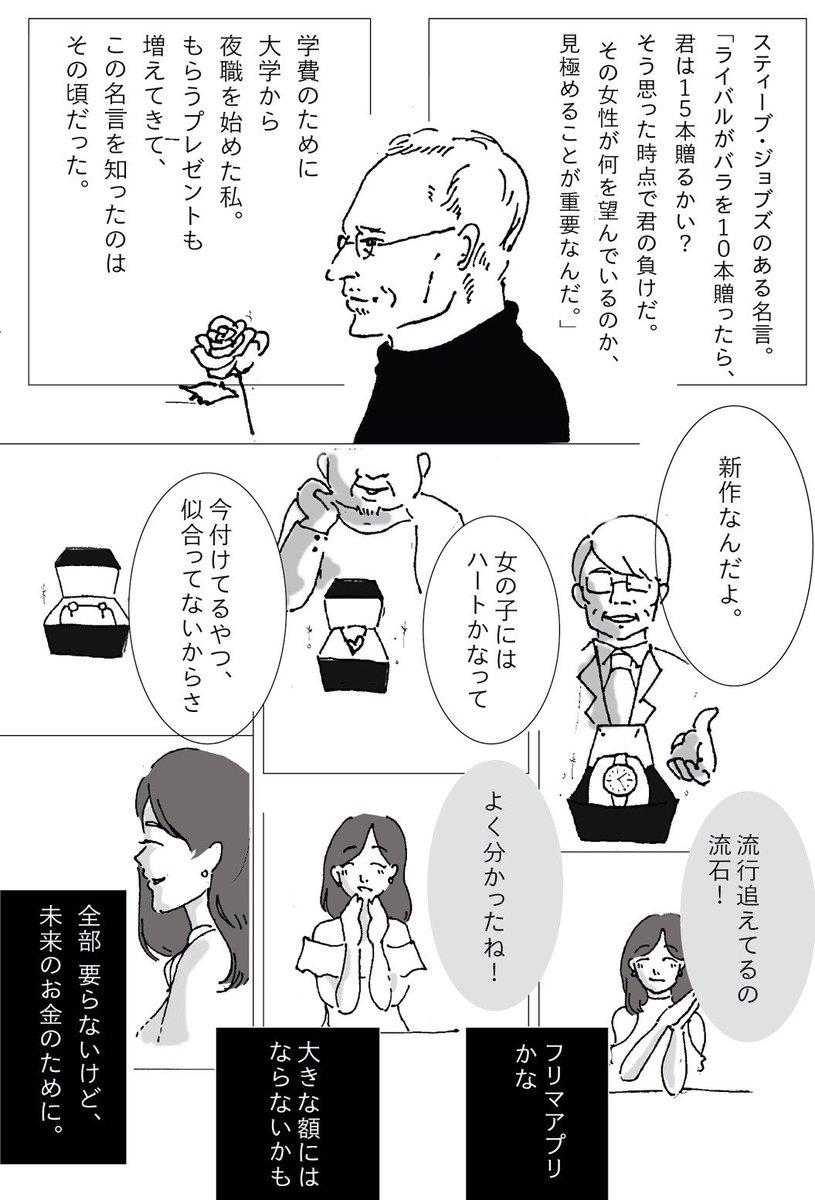 カオナシ 美談チック 物品 悲報 目線に関連した画像-02