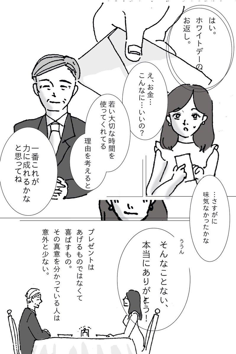 カオナシ 美談チック 物品 悲報 目線に関連した画像-03