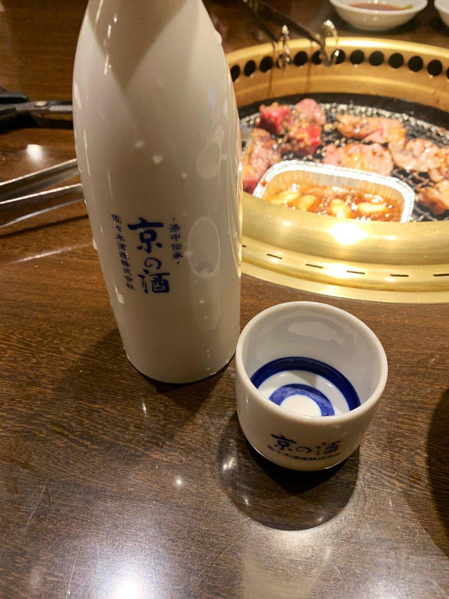 test ツイッターメディア - 今日も佐々木酒造❤ https://t.co/fF0IVCQUCp