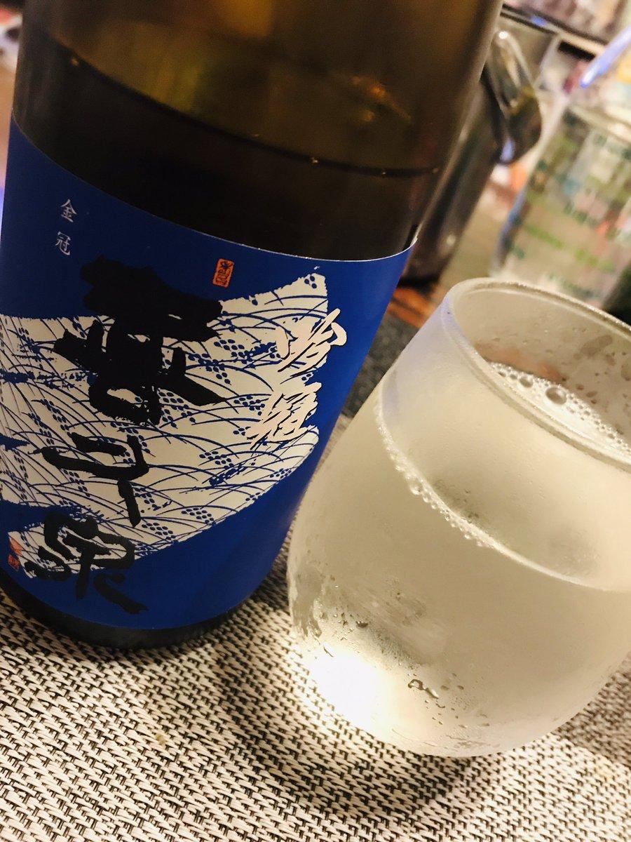 test ツイッターメディア - 今日の家呑みは地元市内に一軒だけの酒蔵、田酒でお馴染みの西田酒造さんの「喜久泉」!。純米系ではないけど千円でめちゃくちゃ美味しい。😊 https://t.co/RhqugLZT2u