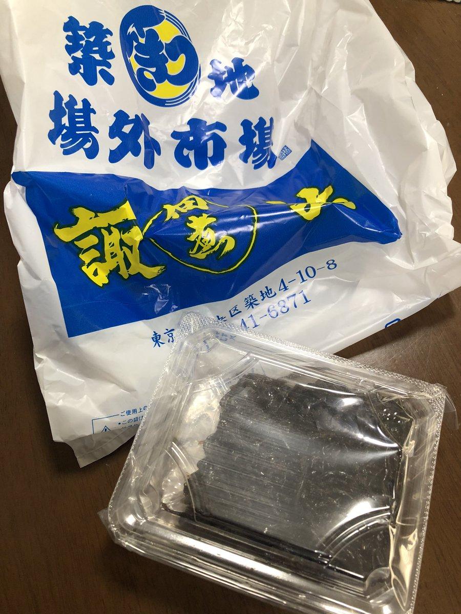 test ツイッターメディア - 今日はお天気の良い中☀️久しぶりの諏訪商店へお買い物🧺 牧野美千子さんにお会い出来てとても嬉しかったです☺️ https://t.co/zD7TMMnYB0