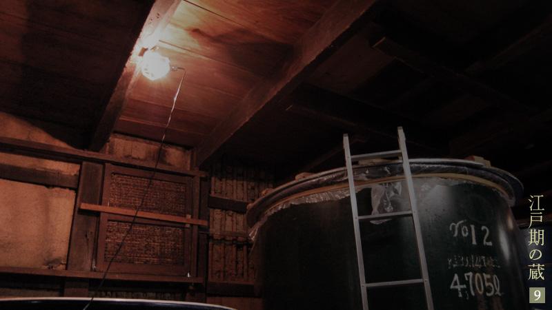 test ツイッターメディア - 冨田酒造では江戸期に建てられた蔵で現在も昔ながらの製法で酒造りをしています。 七本鎗は渡船高精白した純米大吟醸と、精白控えめな低精白の純米との対極な2種を展開しています。渡船の特徴が出た軟質で柔らかく優しい味わいを楽しめます。未成年でお酒を嗜めない僕の代わりに魅力を伝えてください! https://t.co/jP0ncdU3MC