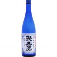 test ツイッターメディア - もともとクイズは強くもないが、たまに優勝すると嬉しい。 ということで勝ったときは日本酒を買うことにした。今回は佐々木酒造の「聚楽第 吟醸あらばしり」。俳優佐々木蔵之介さんの実家としても有名だが、先代の社長さんが私が勤務した高校の卒業生ということで購入。たくさん買えるといいな。 https://t.co/UKHsZDI0Hd