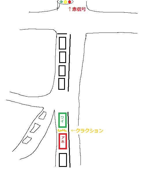 追い越し禁止車線 右折諦めろよ ヤベえ運転 サンデードライバー アホに関連した画像-02