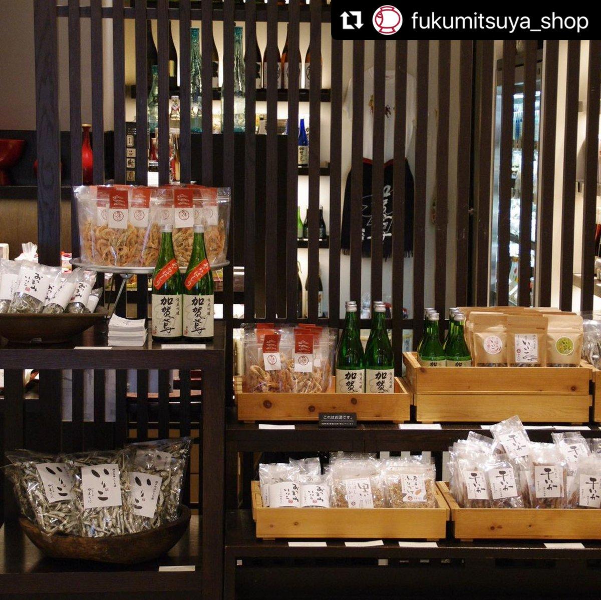 test ツイッターメディア - 福光屋東京ミッドタウン店さんでの やまくにPOP UP SHOPは昨日終了致しました、 会期中はたくさんの方に足を運んでいただき感謝の気持ちでいっぱいです。 お取り扱い頂いている商品もありますので、引き続きどうぞよろしくお願い致します。 https://t.co/w5wME9enLj