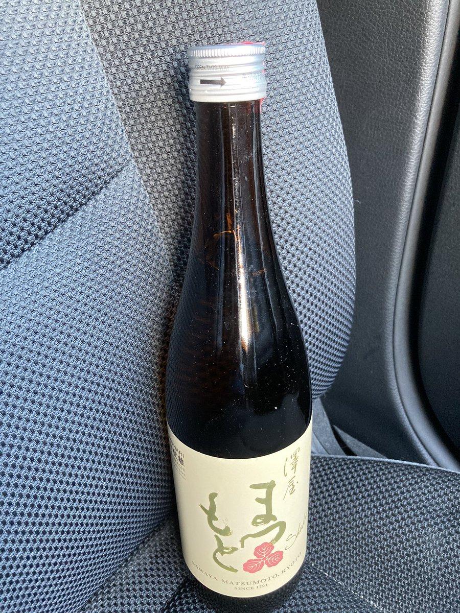 test ツイッターメディア - @TOMOKi_9391 (人´ω`).ア☆.リ。ガ.:ト*  京都の澤屋まつもと守破離雄町、という日本酒です🍶  個人的に日本酒🍶を応援してるのでチョイチョイ出ます♪美味しいですよ👍✨ https://t.co/D8L5MBcO3L