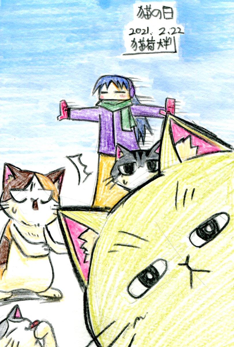 test ツイッターメディア - 「猫の日ということは吾輩の出番であろう?(CV中田譲治)」「なしてあたしより目立っとうと⁈(CV金田朋子)」 …2期ずっと待ってます…、原作完結しちゃったけど…(2021/02/22) #一日一絵 #イラスト #猫の日 #スケッチブック https://t.co/f6uHppzwEI