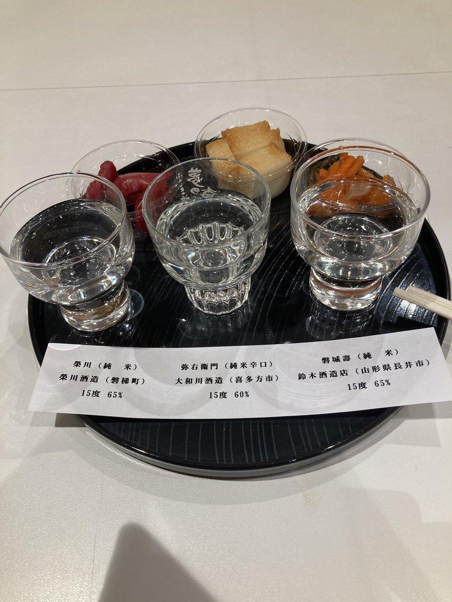 test ツイッターメディア - 日本橋ふくしま館で 日本酒3種飲みくらべ おつまみ3種で ちょっと休憩🤗うまいっす💕 https://t.co/EAc0pXauV3