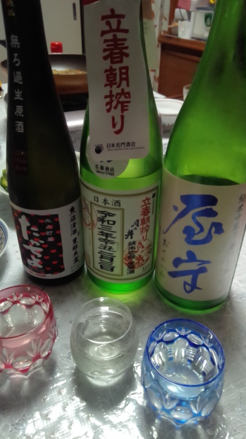 test ツイッターメディア - あれ、昨夜の送信漏れ。晩酌は日本酒へ移行し、一昨日と同じく「屋守 中取り」純米無調整と、「月の井 立春朝搾り 」純米吟醸生原酒、「たかちよ custom made」純米無濾過生原酒、でした(*^_^*) #日本酒 #sake #junmai https://t.co/j0BSLn0hTi