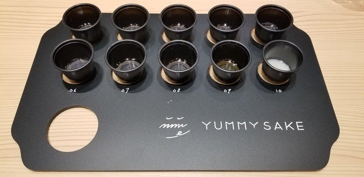 test ツイッターメディア - 日本酒診断してもらった! おすすめは山形正宗だそうで とりあえず日本酒は得意じゃないみたい(知ってた)  https://t.co/NTVrZECs1O #YummySake https://t.co/UAcwB4rzjV