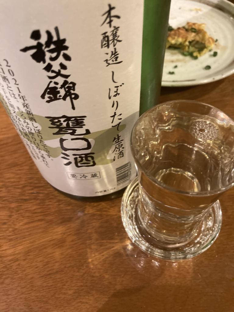 test ツイッターメディア - ファイナル 秩父錦の甕口酒 なんと度数、驚愕の20度! https://t.co/cFaqnoCamN