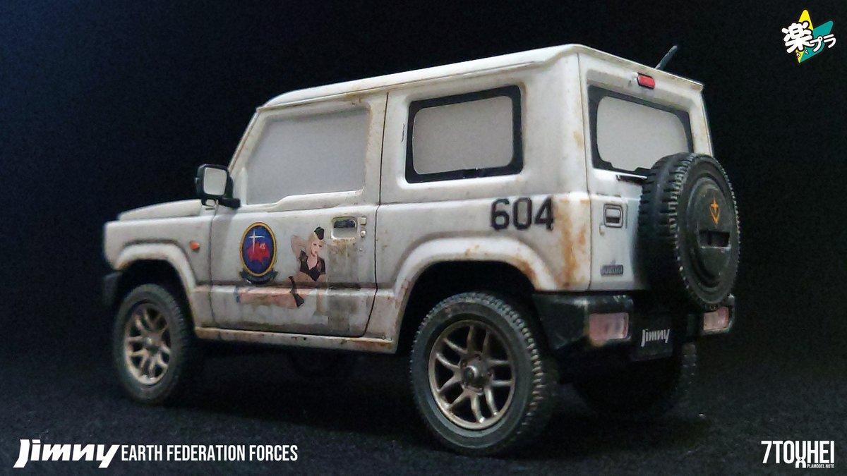 test ツイッターメディア - AOSHIMA  楽プラ 新型ジムニー完成🙌🙌🙌 地球連邦軍トリントン基地に納車されました…ほとんど初めて自動車を作ったので難しかったです。。これはやっぱり1/24で作ってみたい!!→キット化希望😇 (積み:48/50) #楽プラ #プラモデル  #アオシマ https://t.co/PdFzrpPXrO
