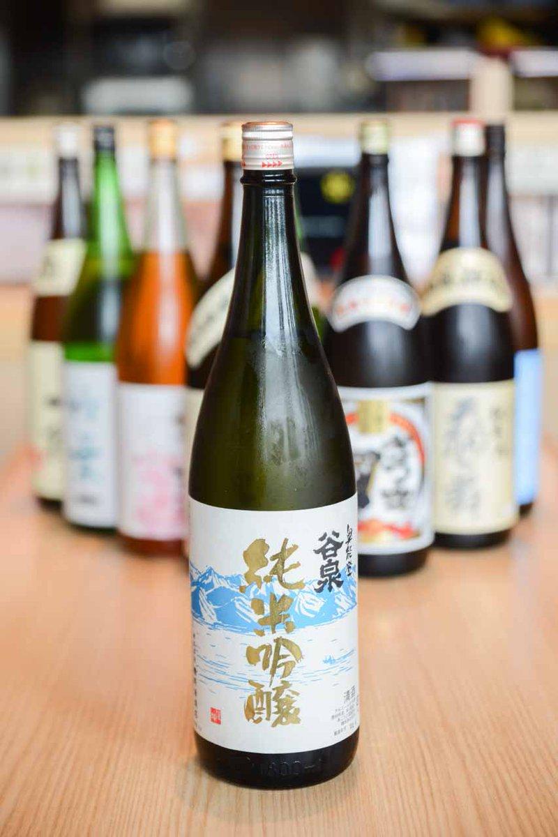 test ツイッターメディア - 今日ご紹介するのは鳳珠郡能登町「鶴野酒造店」の「谷泉」。石川県では珍しい女性杜氏が酒造りを行う酒蔵。丁寧な酒造りで日本酒ファンから人気が高く、とくに大吟醸や限定の純米吟醸はすぐに完売になってしまう銘柄も多いです。この純米吟醸は女性で好んで飲まれる方も多いお酒です。#もりもり寿し https://t.co/umzskX0P8b