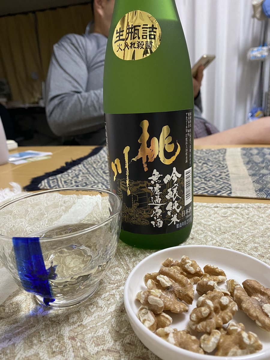 test ツイッターメディア - 【本日のお酒】 青森県 限定醸造酒 無濾過原種「桃川」 https://t.co/gFtpqNuRSU