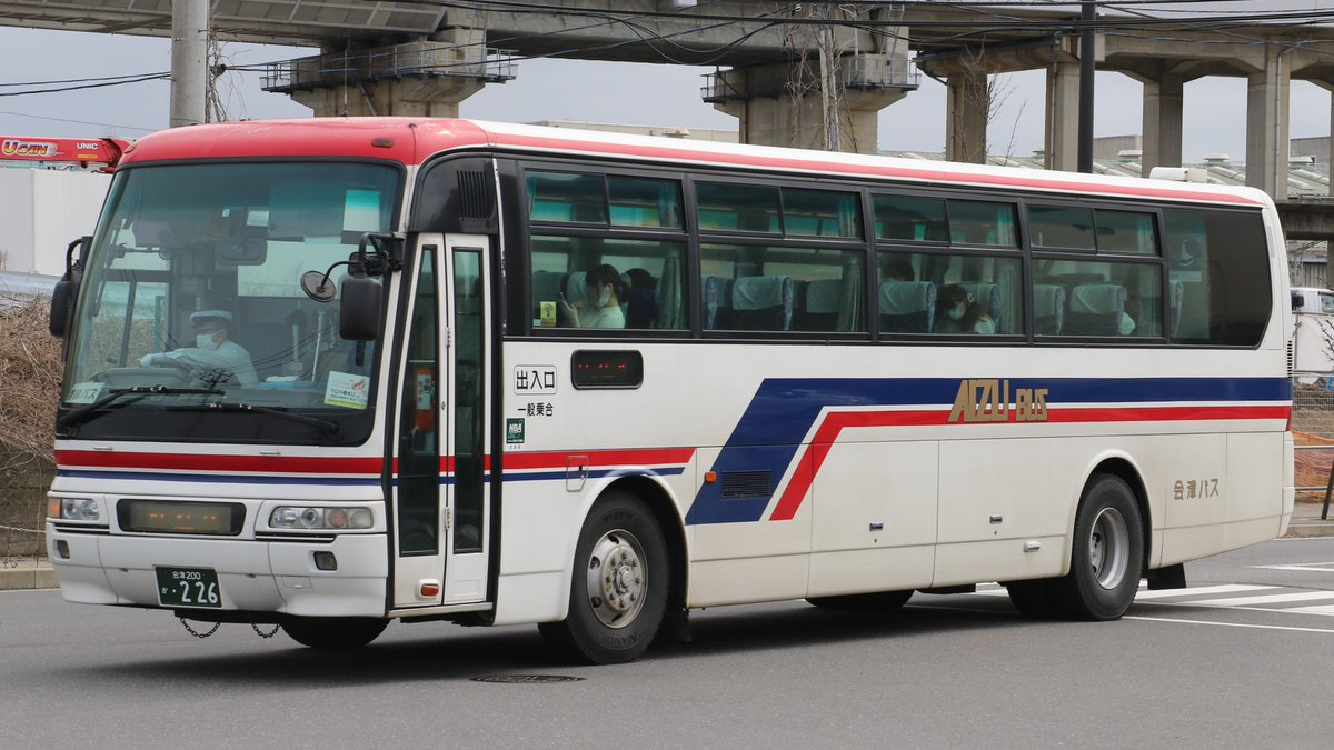 test ツイッターメディア - #福島交通  #新潟交通 #東武バス #会津バス  郡山もそれなりに他社の高速バスが来ていた。 https://t.co/uToFdZetLR
