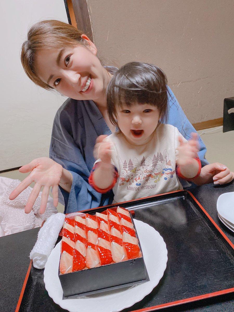 test ツイッターメディア - 【庄司ゆうこ Ameba】 誕生日旅行!!: 2月22日ニャンニャンニャン猫の日で37歳になりましたぁー37歳って実感が全然わかない!笑誕生日当日は箱根彫刻の森美術館へ行き、風情ある旅館に泊まり、温泉入ってゆっくりして癒されまし続きをみる… https://t.co/QHqYF5u3wi #マスカッツ #初1期 https://t.co/ZLKRbxEiJZ
