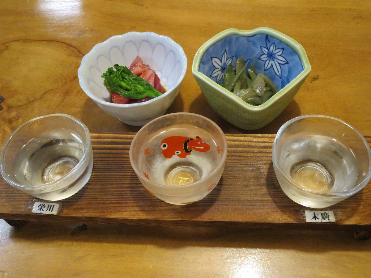 test ツイッターメディア - 会津若松の駅前にある「会津迎賓館 寿し万」さんで会津の地酒飲み比べセットと会津名物の馬刺し。飲み比べセットはおつまみつき3種800円とかなりお得、栄川さんと末廣さんに会津酒造さんのあらばしり。馬刺しは新鮮でとてもおいしかったです。#るまい https://t.co/cgrnHHc3wJ https://t.co/DmatOTC8Ez