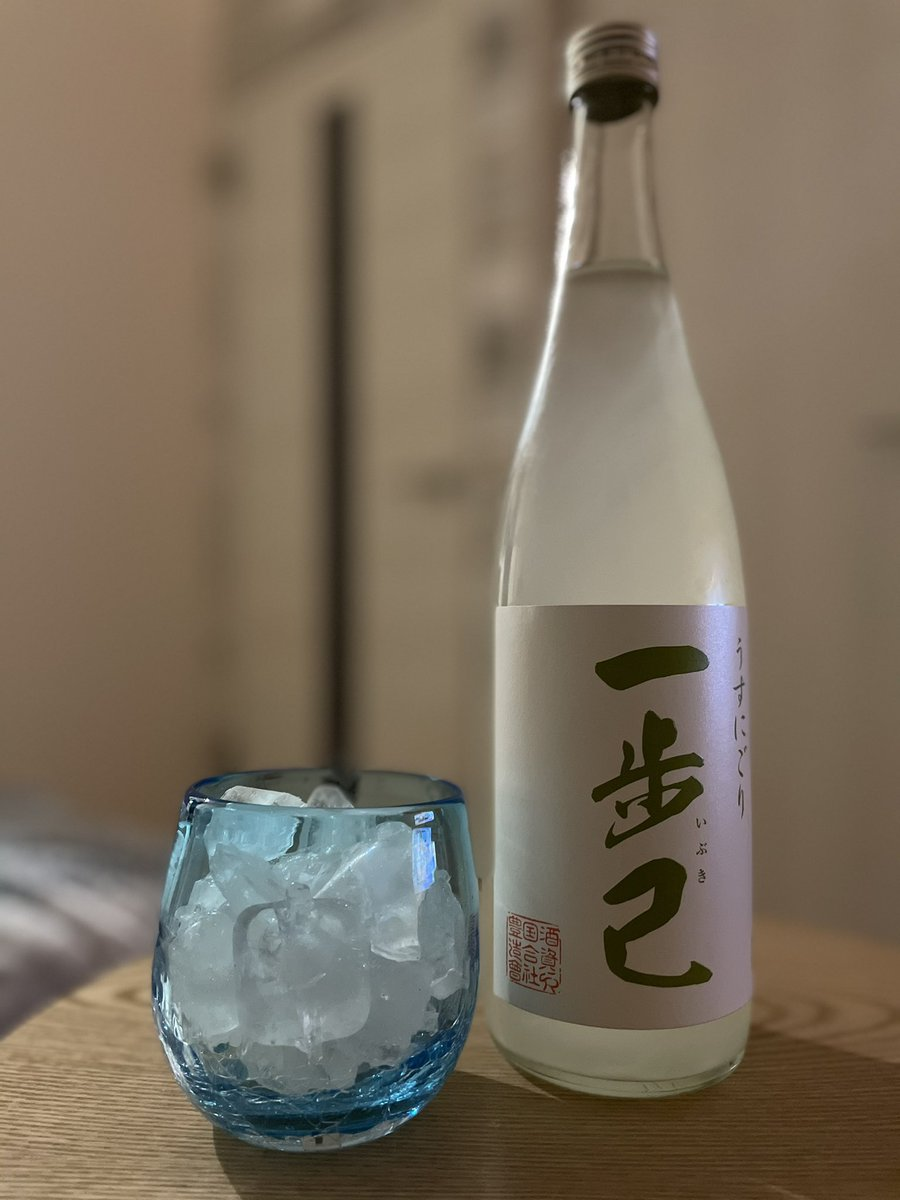 test ツイッターメディア - 橘内酒店さんに一歩己(いぶき)を買いに行ったら、うすにごりの一歩己というお酒が数量限定販売されていました。 一歩己のにごりは飲んだこと無かったので即買い。  個人的にはいつもの一歩己を上回る美味しさ!  #日本酒 https://t.co/fedxDv1MHN