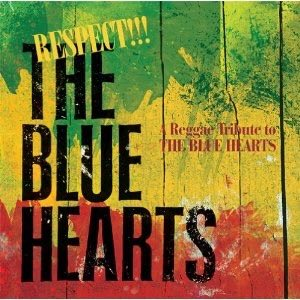 test ツイッターメディア - #Nowplaying 情熱の薔薇 - 三宅洋平 with WESTLAND (RESPECT!!! THE BLUE HEARTS -A Reggae Tribute to THE BLUE HEARTS-) https://t.co/A1EypC44CU