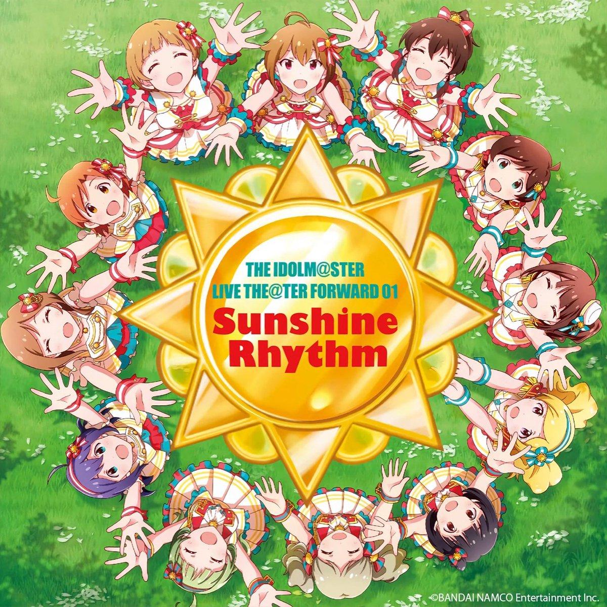 test ツイッターメディア - #Nowplaying サンリズム・オーケストラ♪ - Sunshine Rhythm (Machico, 郁原ゆう, 田村奈央, 大関英里, 角元明日香, 原嶋あかり, 浜崎奈々, 夏川椎菜, 山口立花子, 木戸衣吹, 渡部優衣, 中村温姫) (THE IDOLM@STER LIVE THE@TER FORWARD 01 Sunshine Rhythm) https://t.co/9GyThQrpsM