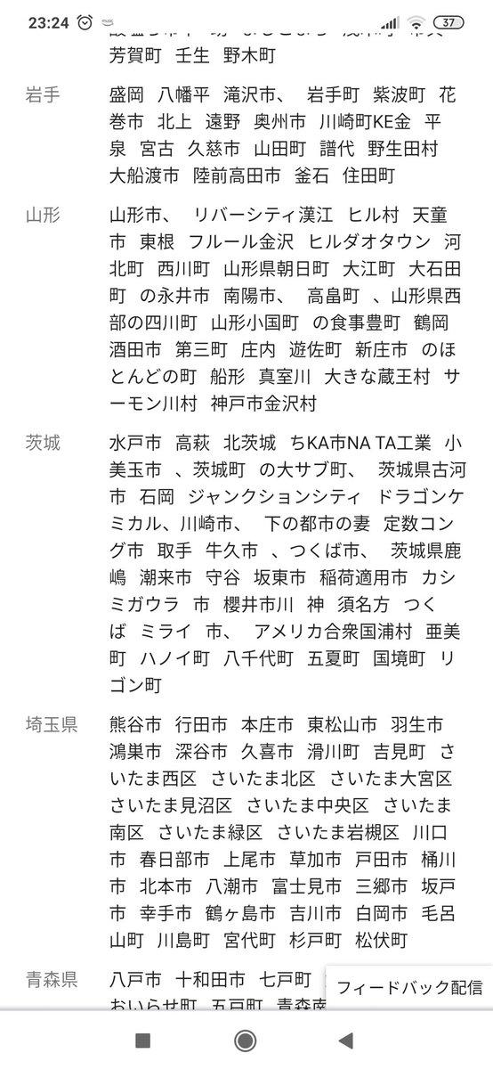 ヒスイ 那須ソルトプレーンズ 直球 ドラゴンケミカルかっこ 武蔵小杉に関連した画像-02