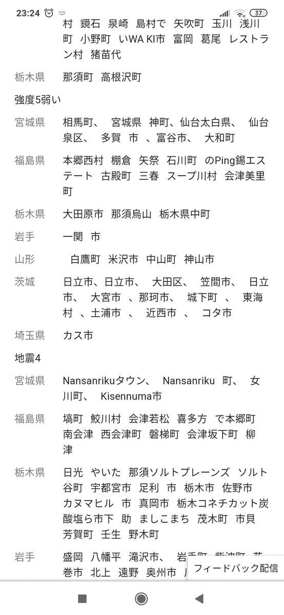 ヒスイ 那須ソルトプレーンズ 直球 ドラゴンケミカルかっこ 武蔵小杉に関連した画像-03