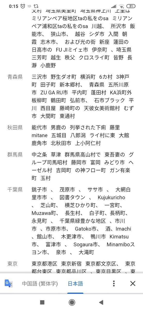 ヒスイ 那須ソルトプレーンズ 直球 ドラゴンケミカルかっこ 武蔵小杉に関連した画像-04
