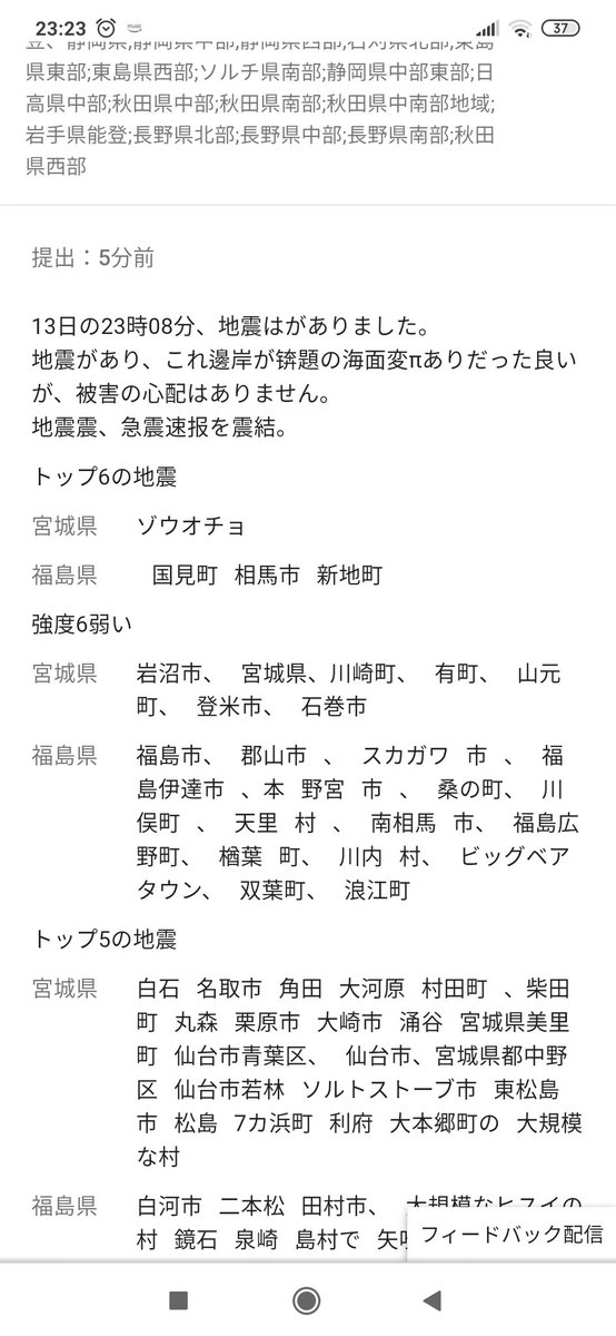 ヒスイ 那須ソルトプレーンズ 直球 ドラゴンケミカルかっこ 武蔵小杉に関連した画像-05