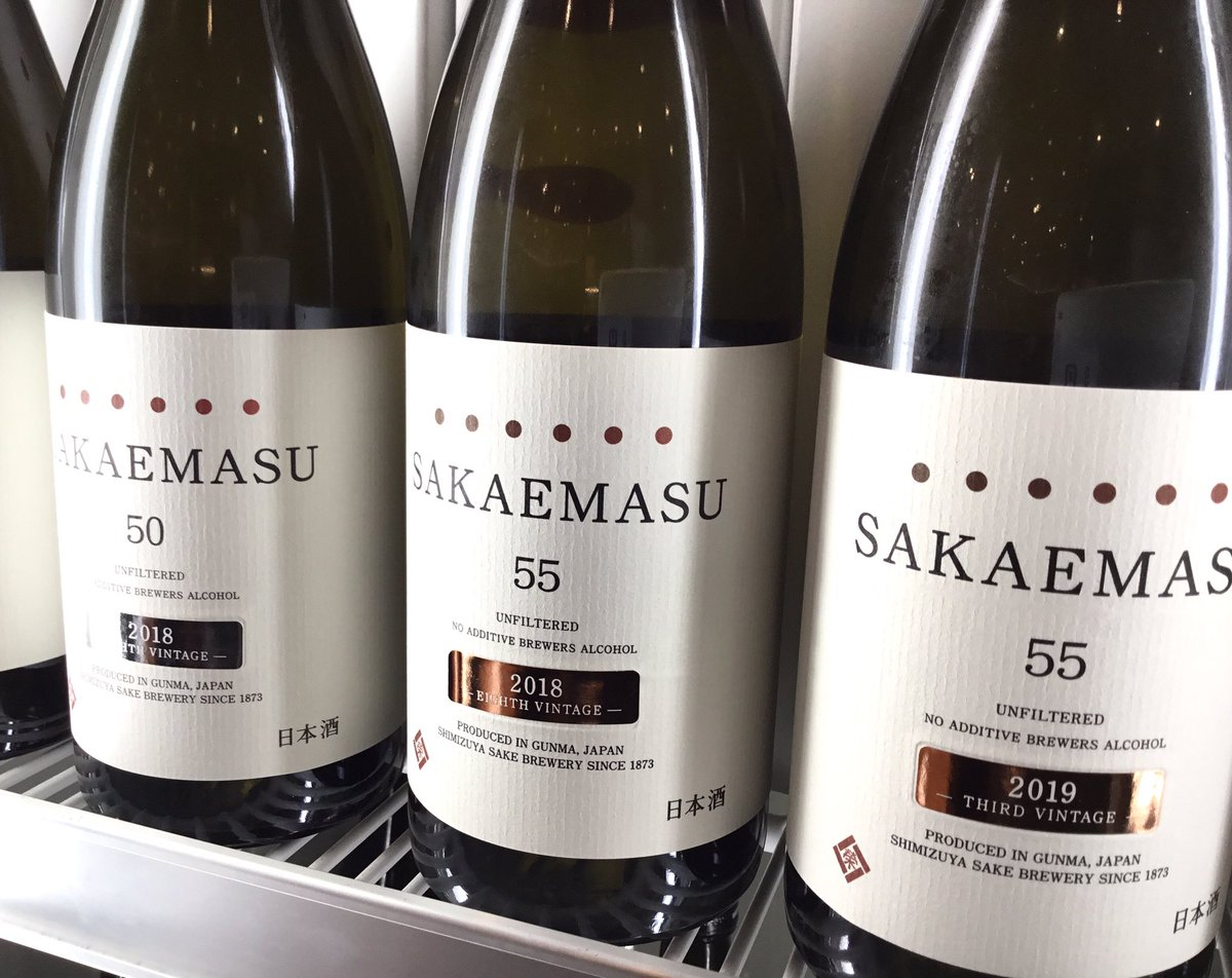 test ツイッターメディア - 【 榮万寿  SAKAEMASU 】  ブルゴーニュ型ワインボトルを使用し、ヴィンテージ(熟成)を楽しんでいただく日本酒です。  少量仕込少量生産、長期低温発酵で丁寧に作られ、ワイン同様、熟成を重ねるごとに香り・味わいに磨きがかります。  ご贈答用などにもぜひご利用ください。  #SAKAEMASU https://t.co/lCf1lsGl4O