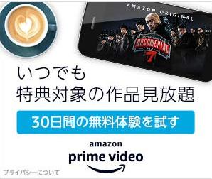 test ツイッターメディア - 新型コロナウイルスだからお家で映画を見よう!  今ならプライムビデオが30日間無料!  詳しくはこちら>>>https://t.co/WIsc9Ay78H  #無料 #コロナウイルス #緊急事態宣言 #ステイホーム #Amazon #アマゾン #Amazonプライム #映画 #Amazonprime #prime https://t.co/Qex1fEbzI5