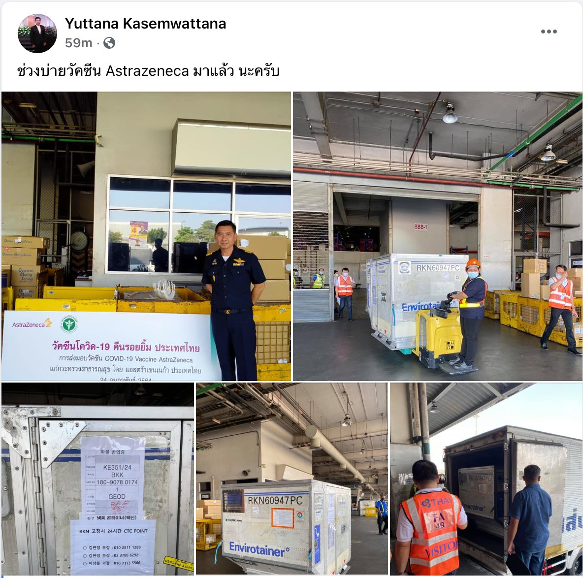 Meanwhile, the @AstraZeneca #COVID19 vaccines (117,000 doses) have also arrived in Thailand this afternoon. But the only evidence pointing to that is a Facebook post by Thai customs officer.