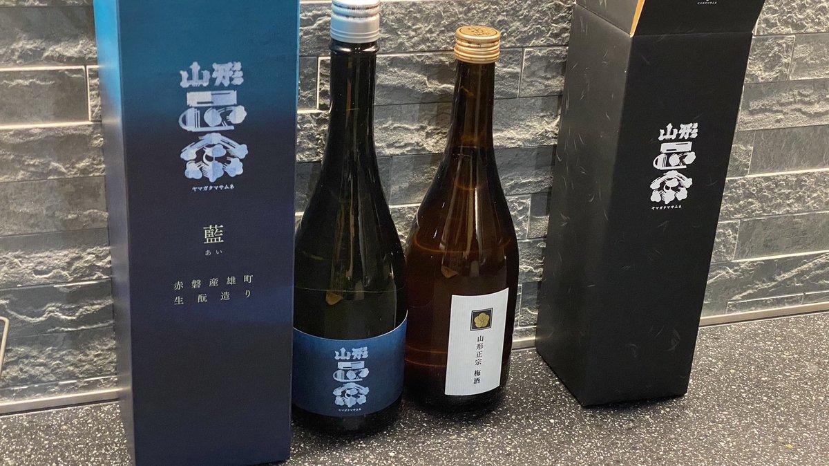 test ツイッターメディア - 新築祝いで山形正宗の藍と梅酒いただきました。 ありがとうございます。感謝です!(´・Ω・`) 藍は地下で低温管理へ https://t.co/7vhPEmEoHZ