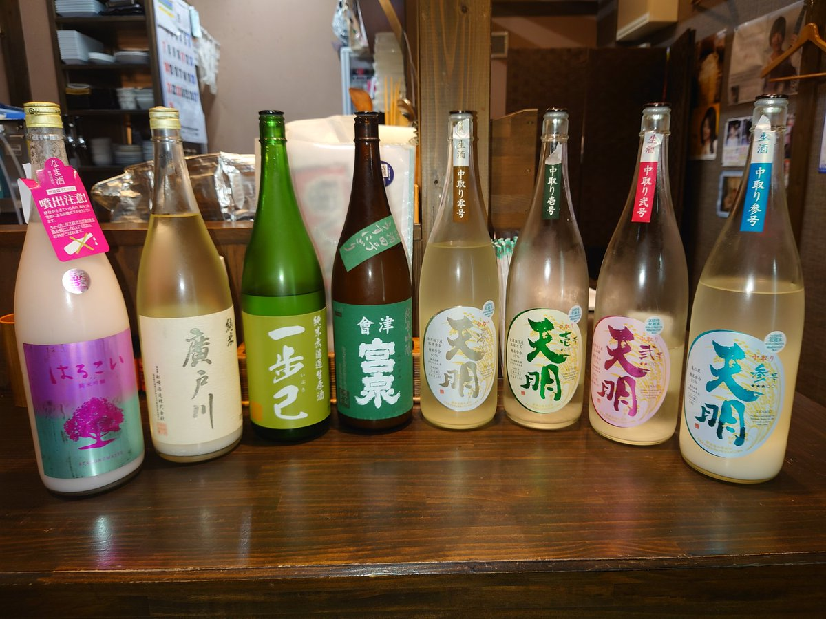 test ツイッターメディア - いつも屋台や十八番パセナカミッセ店をご利用頂き、誠にありがとうございます。  季節限定酒、続々入荷中です。 2月24日(水)現在のラインナップをご紹介致します。 写真左から…  あたごのまつ 純米吟醸 はるこい 700円 廣戸川 純米にごり 700円 一歩己 純米無濾過生原酒 650円  #日本酒 #居酒屋 https://t.co/EdcUS3UMgY