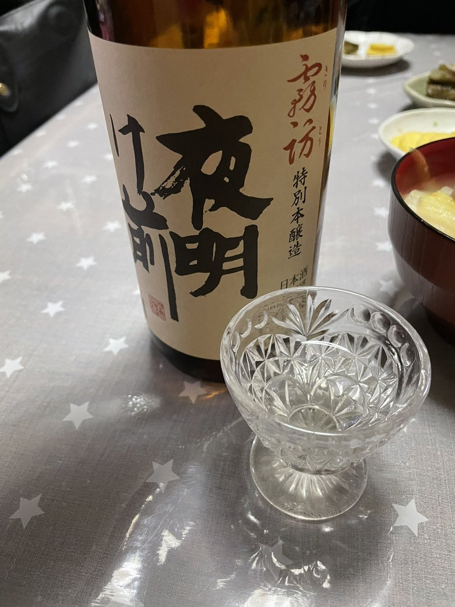 test ツイッターメディア - たまには日本酒🍶  夜明け前 飲みやすくてするする飲めてしまう😁 https://t.co/f4roSm8DoI