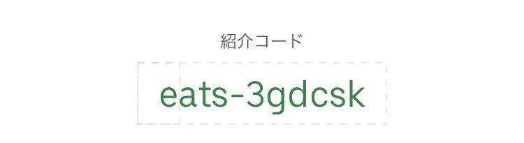 test ツイッターメディア - ・UberEats初回限定クーポン2021年2月最新版・  【eats-3gdcsk】⠀  今だけ上記コード使用で《2000円割引》クーポンが利用できます。  是非ご利用ください。   ウーバーイーツ Q https://t.co/BufhkMPsYO