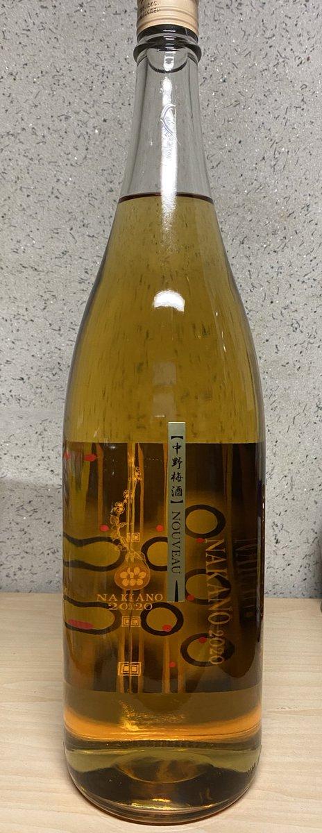 test ツイッターメディア - @shimanaganono 海風土でシーフードって素敵な名前ですね🥂 いろんなジャンルのお酒が飲めるのの先生素敵です✨ 私は近ごろ家飲みです(笑)エルダーフラワーシロップにジンを入れて炭酸で割ったのをよく飲んでいます♪右は地元の中野酒造さんの梅酒ヌーボーです。 気づけば甘めのお酒が多い(笑) https://t.co/MemL5c274O