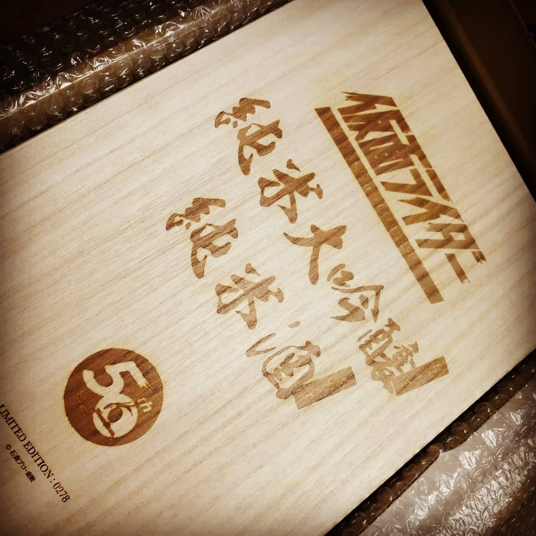 test ツイッターメディア - 仮面ライダー50周年記念の日本酒セットが届きました!閖上(宮城県名取市)の佐々木酒造店さんのお酒です。技の一号は繊細な純米大吟醸、力の二号はパンチのある純米酒とのこと。呑むのが楽しみです!佐々木酒造店さんは「物語のある酒蔵」ということで、↓下に続く https://t.co/aNp0EeKMUC